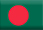 Bangladesh version of Quran