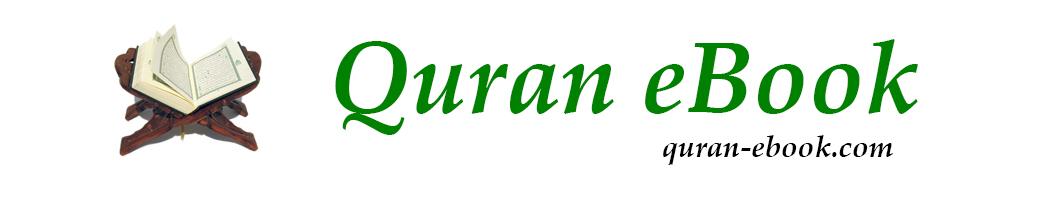 Quran eBook